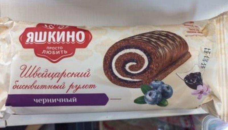 Бисквитные рулеты известного российского бренда признали опасными и запретили продавать в Беларуси