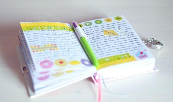 """""""Я знала, что мама периодически почитывает мой дневник"""". Для чего нужны личные дневники?"""
