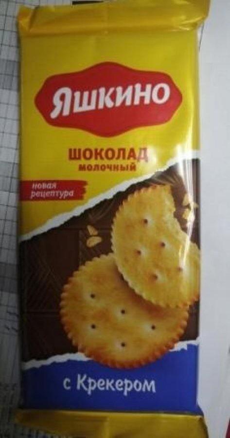 Шоколад известного бренда и три вида мороженого. Какие продукты скоро исчезнут из белорусских магазинов