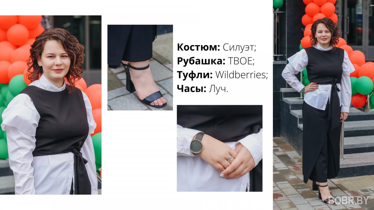 Стиль нашего города: мода учителей