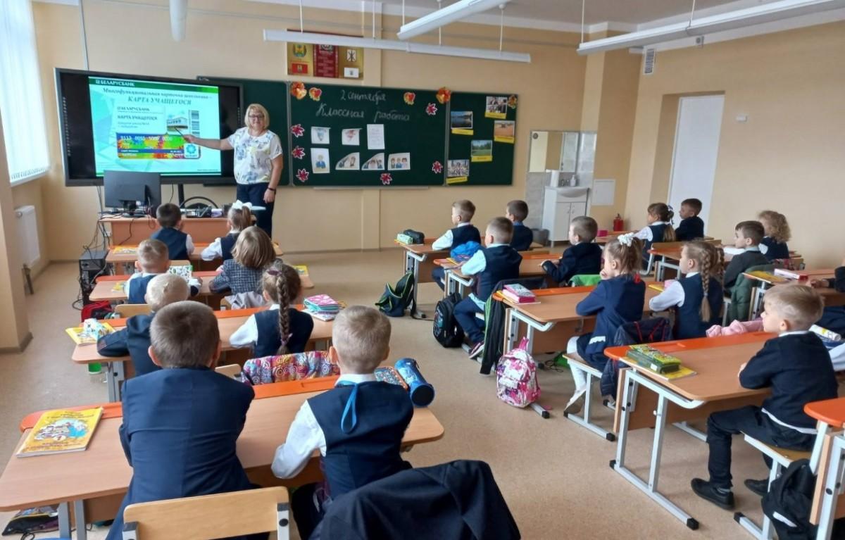 Ученики новой школы в Бобруйске стали обладателями Карты учащегося