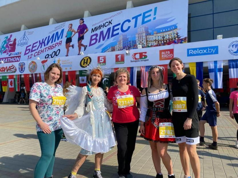 Команда РОО «Белая Русь» Ленинского района Бобруйска приняла участие в Минском полумарафоне