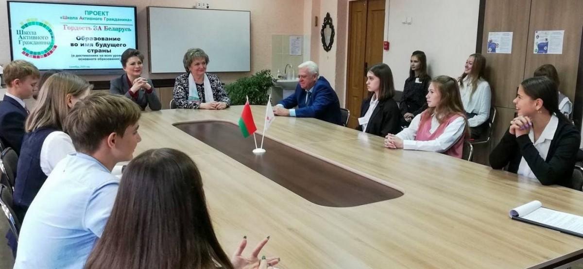 В Бобруйске подробно говорили про образование