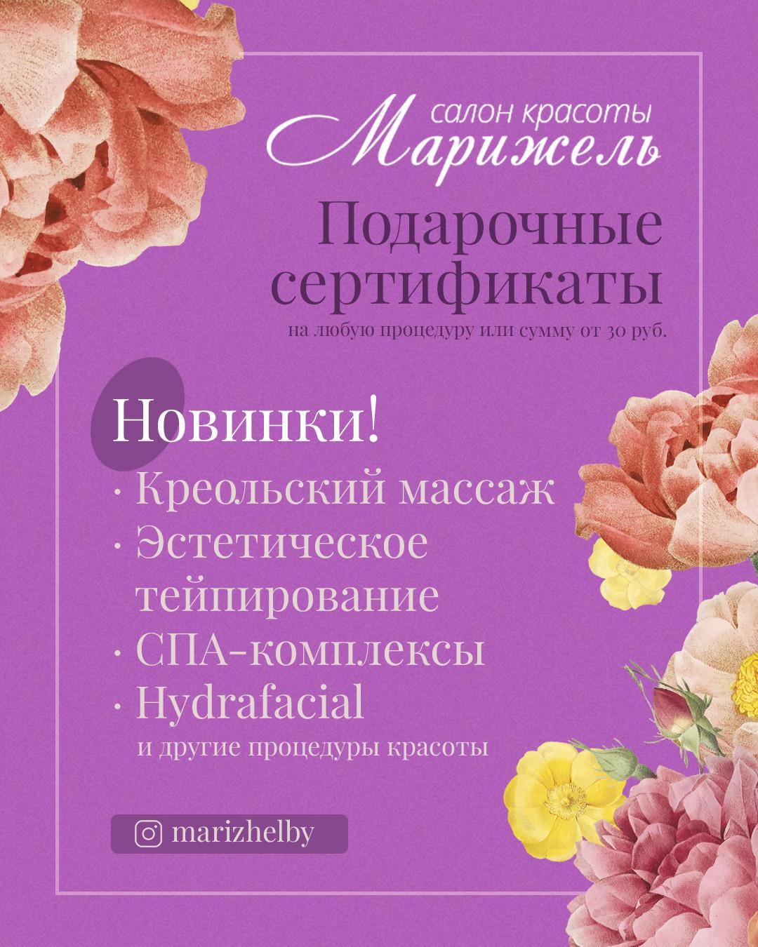 Подборка ко Дню матери