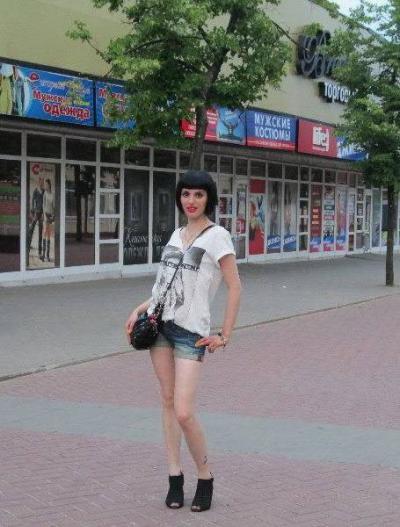 №44 Прахаревич Юлия, 25 лет