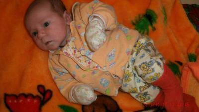 №96 Мария Котковец, 5 месяцев