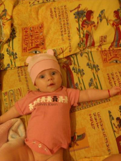 №117 Моя сладкая девочка Варенька 5 месяцев