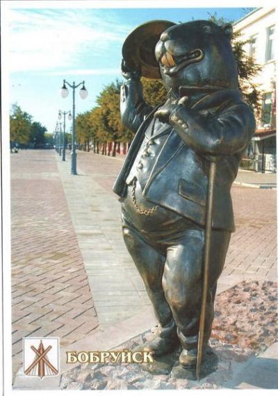 скульптура Бобр на пешеходной зоне по ул. Социалистической