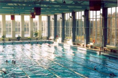 Водно-спортивный комплекс
