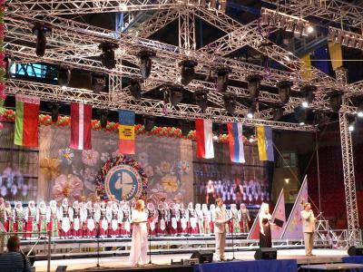 Международный фестиваль